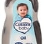 Cussons Mild and Gentle Baby Oil (100ml)